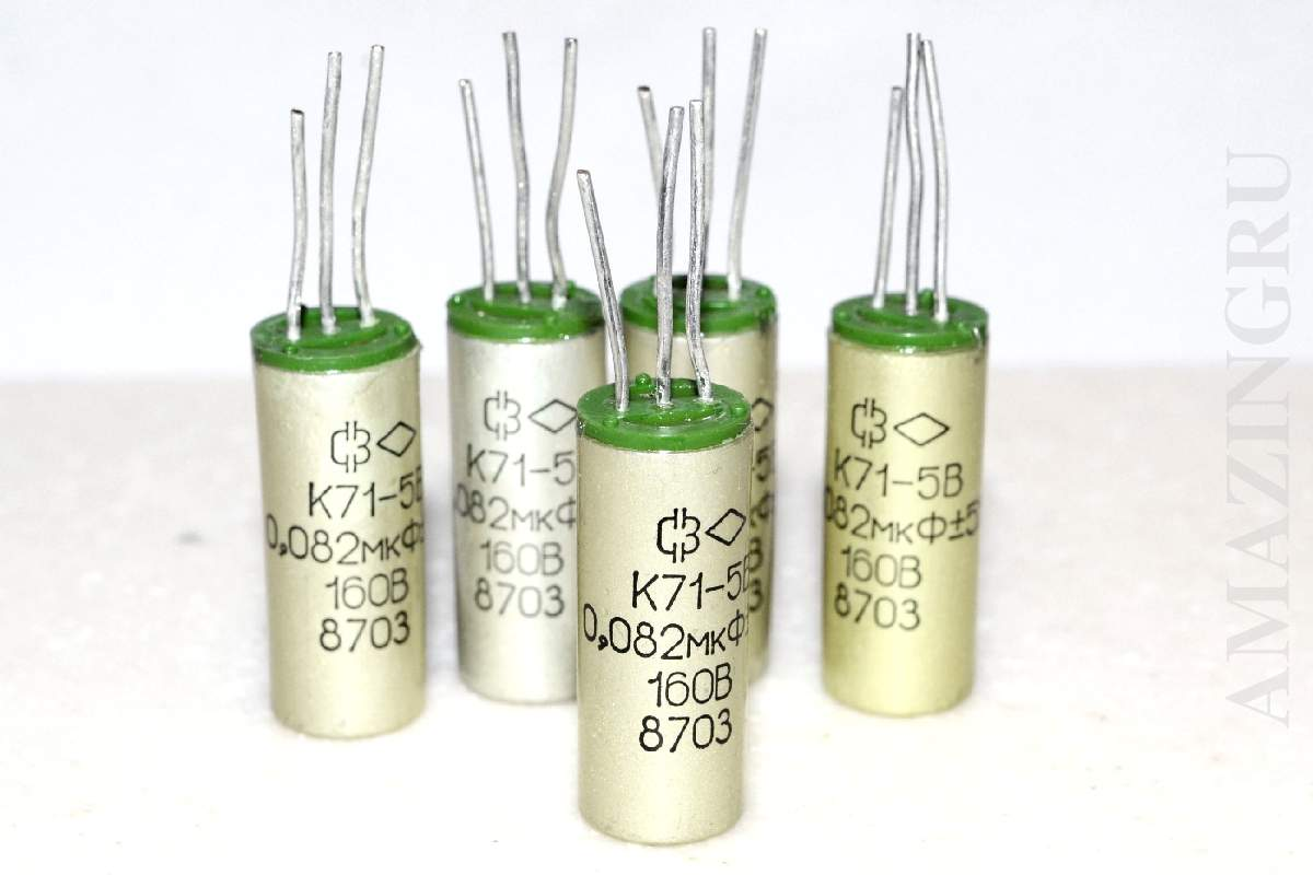 RARE!!! 1uF 2/% 250V  Hi-End Polystyrene capacitors  USSR  K71-4 Lot of 4