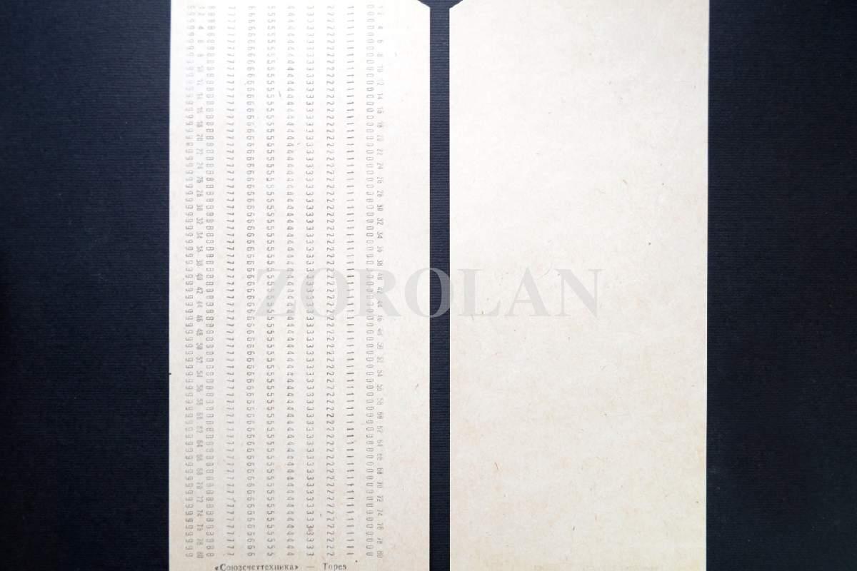 300pcs VINTAGE MAINFRAME COMPUTER PUNCH CARDS IBM 80-column card format 70-80s