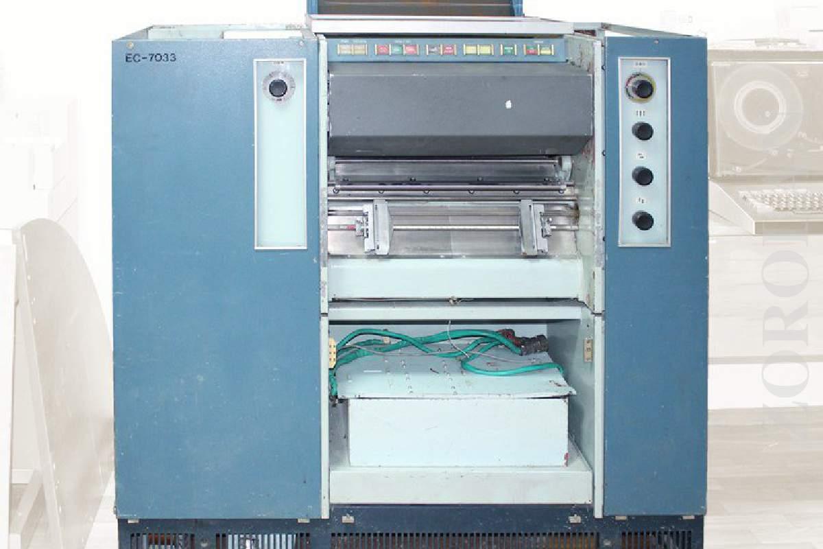 VINTAGE CIRCUIT BOARD ES-7033//3130 Mainframe Compute PCB Assembly Design USSR